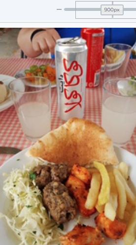 Lunch in Jericho