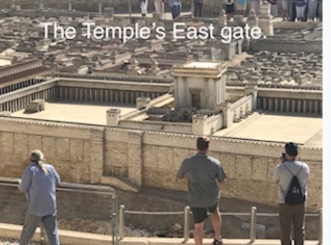 The Temple's East gate