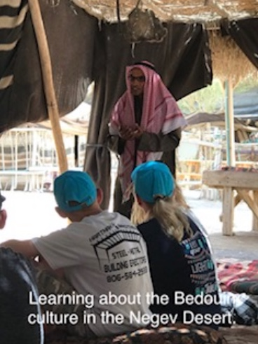 Learning about the Bedouin culture in the Negev Desert