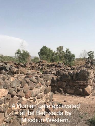 Roman gate excavated at Tel Bethsaida by Missouri Western