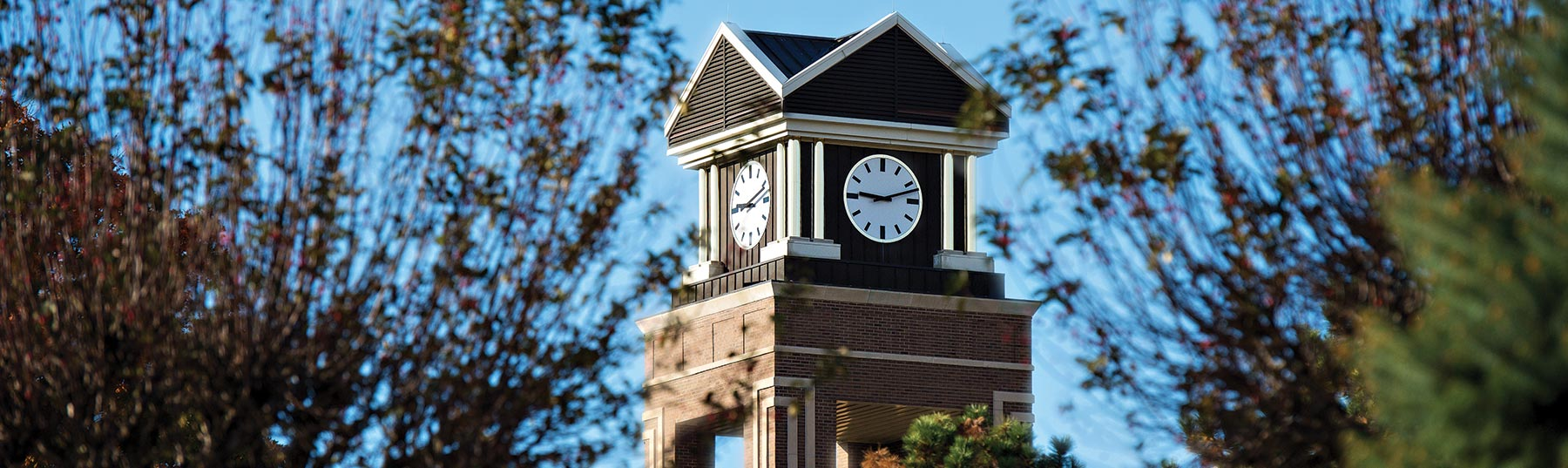 MWSU Clocktower