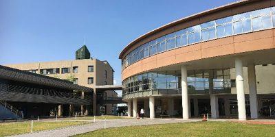 Nagsaki International University